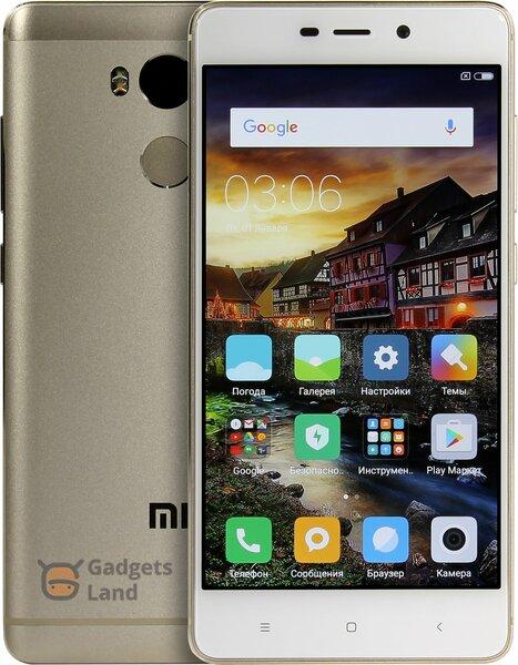 b0f8192bb9799 Xiaomi Redmi 4 Pro 3GB/32GB White-Gold Купить в Кингисеппе